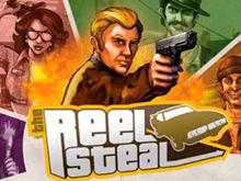 Выигрышные цепочки выпадений в онлайн эмуляторе Reel Steal