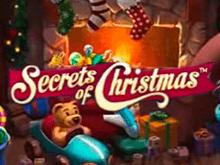 Секреты Рождества